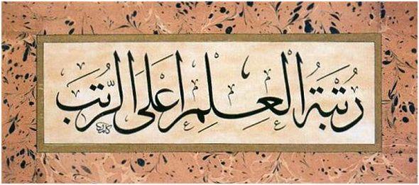 estilos y tipografias árabes