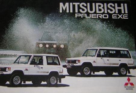 mitsubishi, pajero